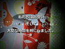 Japonism25_s